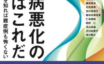 大和製衡(ヤマト) DP-6600N-12 防水形卓上デジタル台はかり [商品]:セミプロDIY店ファースト ひょう量:12kg 目量:2g